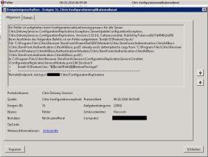 Storefront Server 3.13 Ereignis-ID 31 (2801)