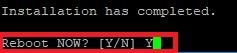 Netscaler Update 12.1 49.23 reboot